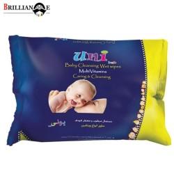 دستمال مرطوب کودک مولتی ویتامین 63 عددی پاکتی یونی بب