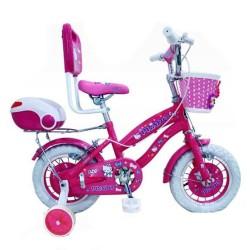 دوچرخه شهری مدل پرادو کد 1200485 سایز 12